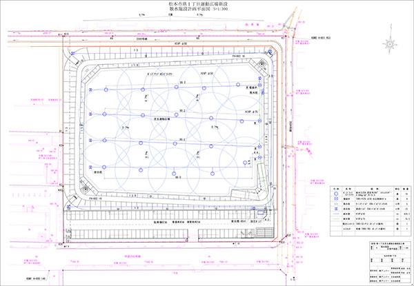 松本市あがた運動公園 多目的運動広場設計