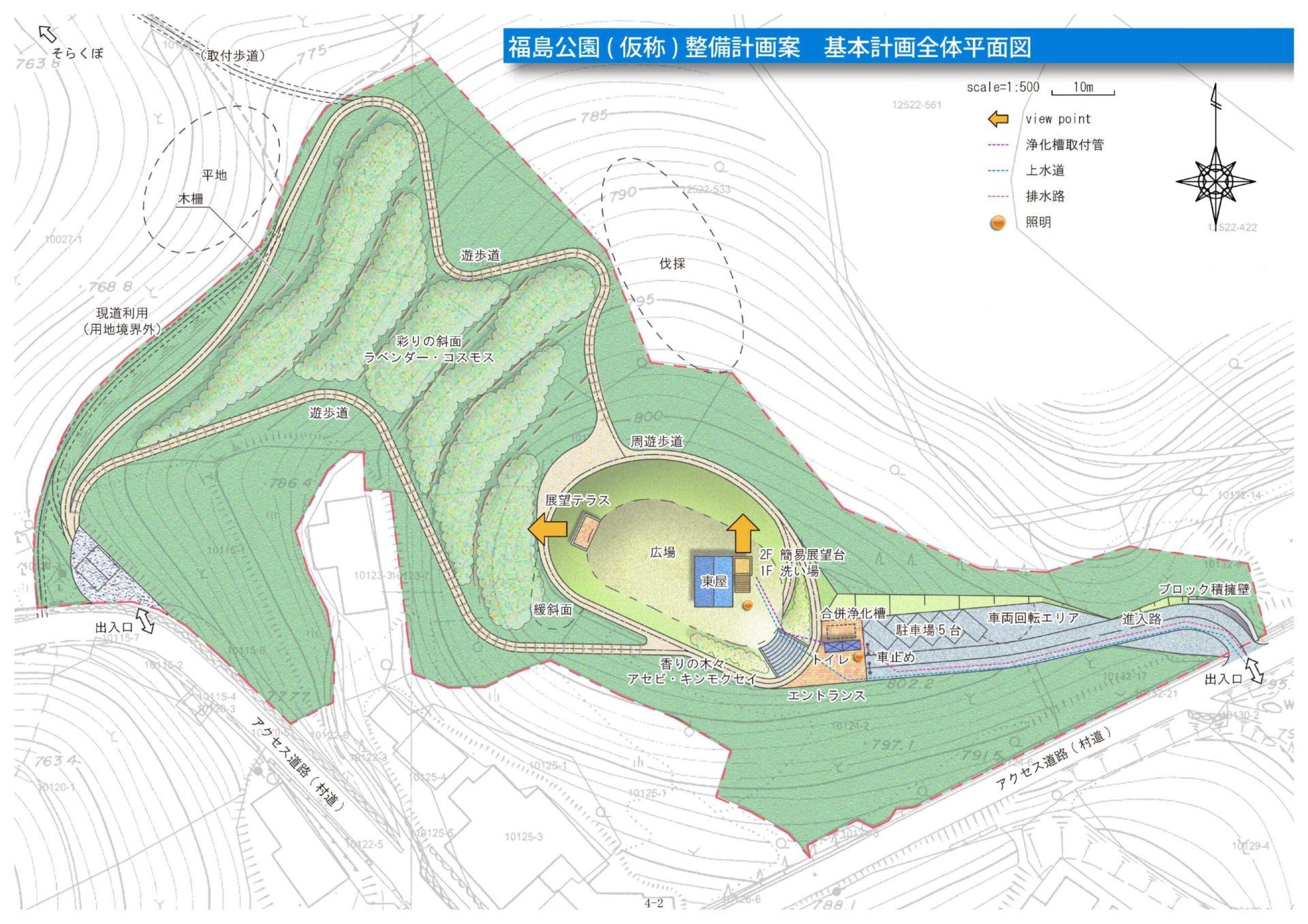 豊丘村 福島てっぺん公園